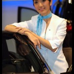 Nissan Twin - Catherine